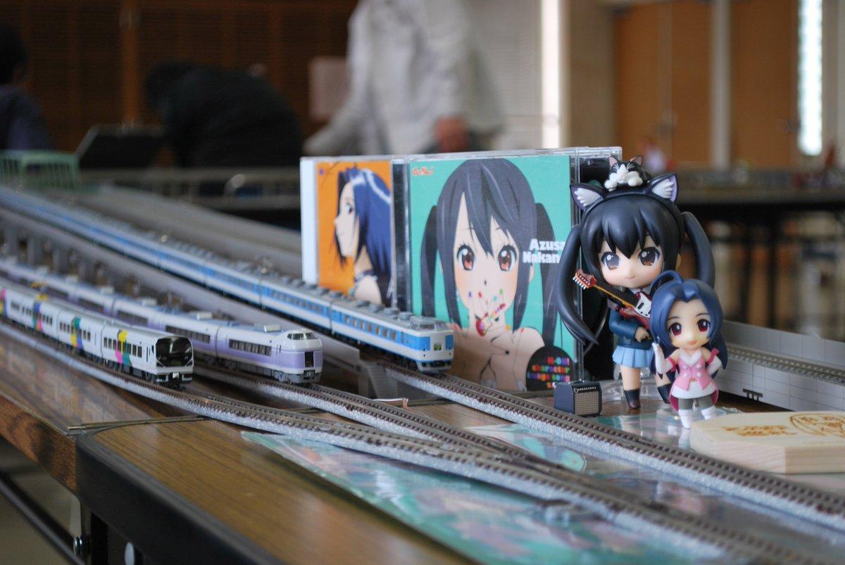 @pasokonnaino 鉄道模型を公民館で走らせるって、そんなものですよwww https://t.co/c6uGZDREhY