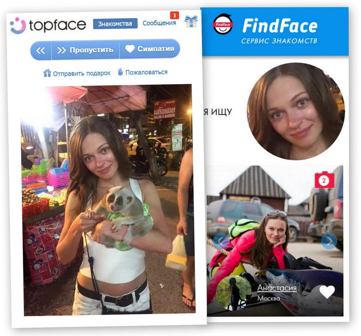 Сайты знакомств 24 open 7 фотография