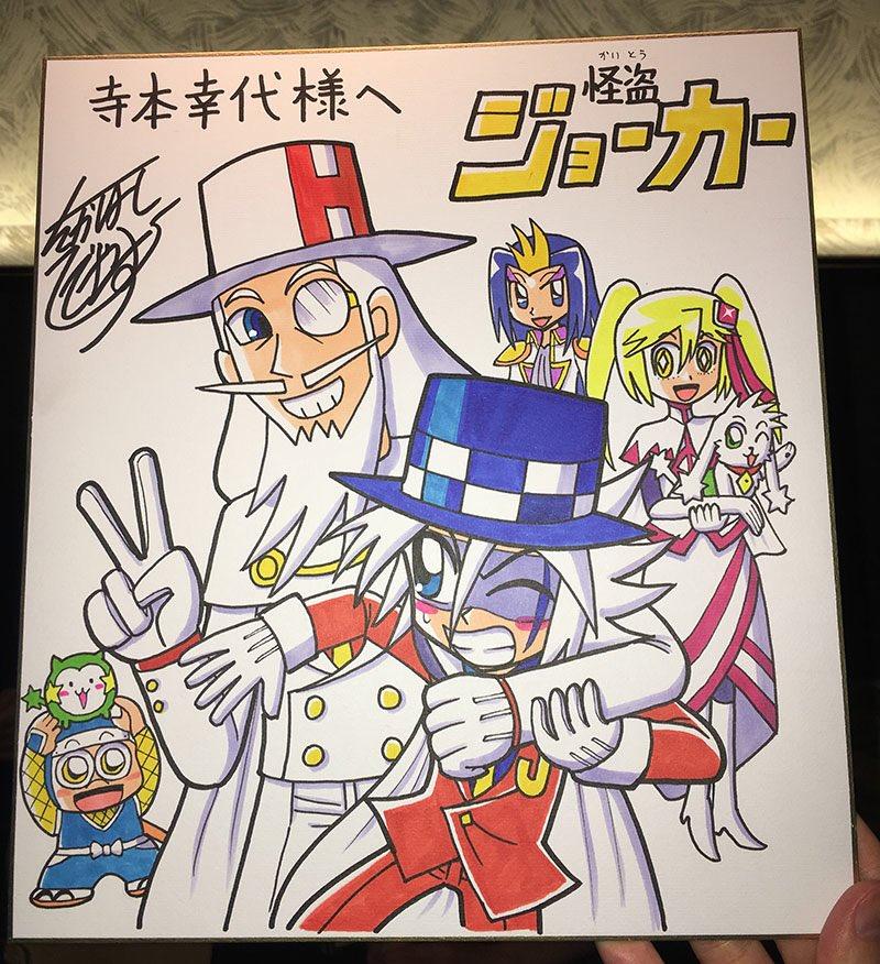 最後に、たかはし先生から寺本監督への色紙!常にジョーカー達全員の心情を細やかに考え、その時々のジョーカー達の動きを考える
