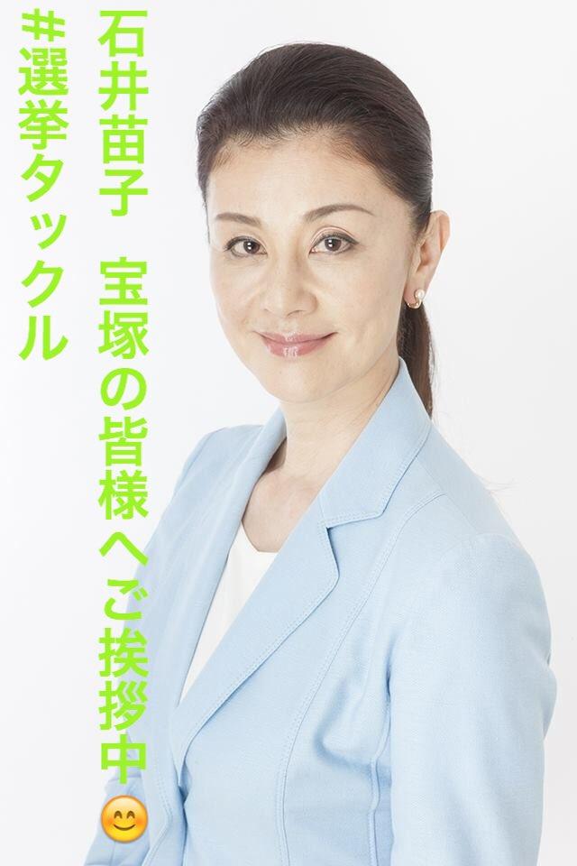 石井苗子の画像 p1_31