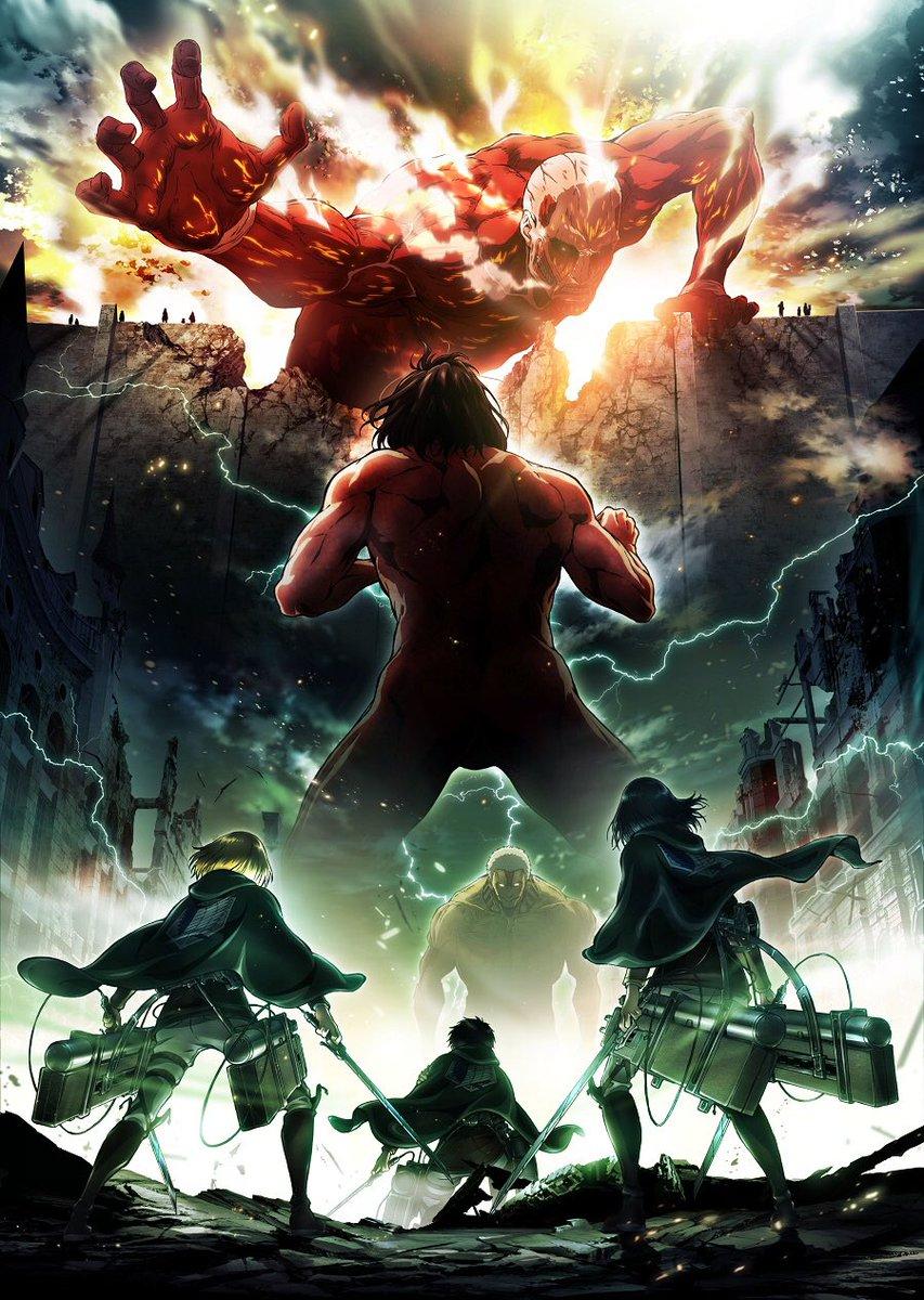TVアニメ『進撃の巨人』Season 2、ティザーページを開設いたしました!新ページとともに、新キービジュアルも公開しま