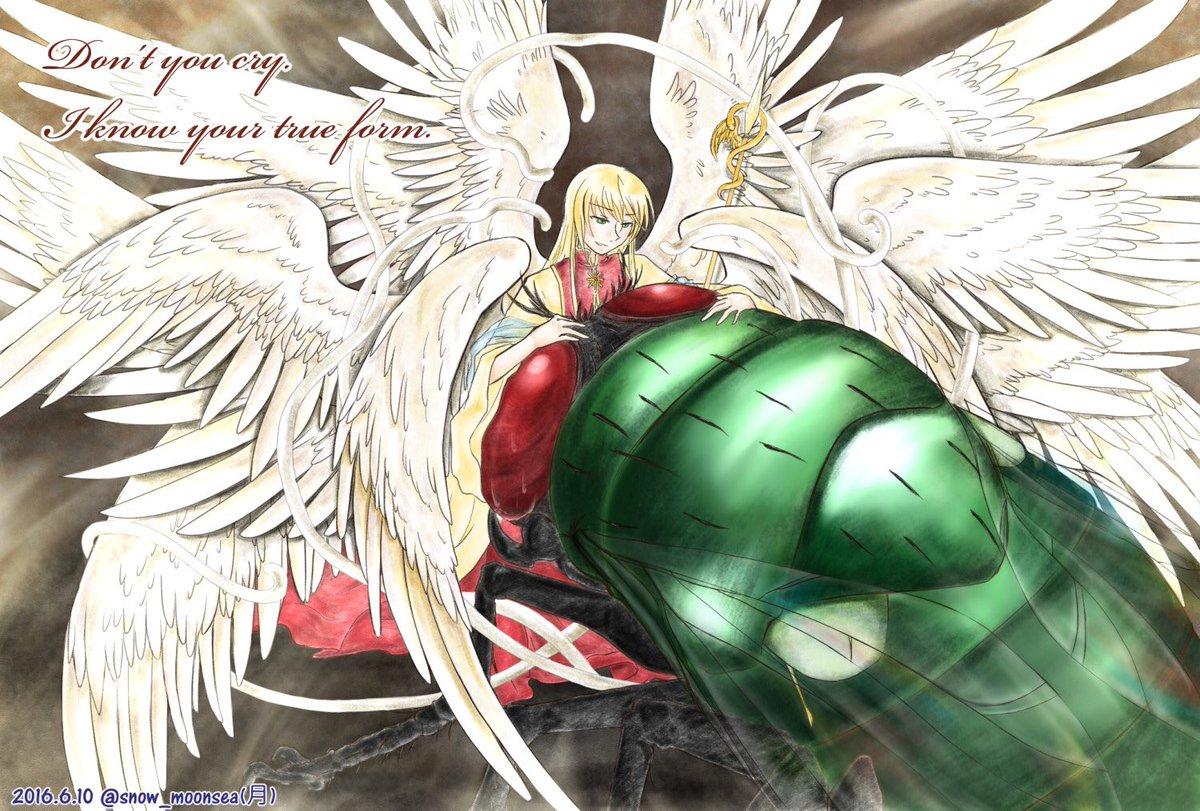 ルシブブ主従に開眼して13年ぶりに天使悪魔界に返り咲いたハデス信者。聖書の誤訳から誕生した最強のルーキーと没落した最高神の主従!失楽園の分身設定!好き。 今年あたりハデスちゃんを地獄に堕としたい。   #悪魔クラスタ夏の推し悪魔祭り https://t.co/FmQKMzp28b