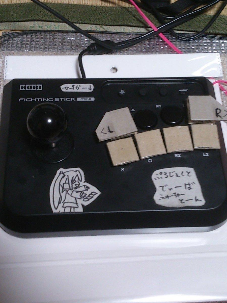 ここで5000円で手に入れたDIVA用のコントローラーを見てみましょう https://t.co/qw4Qy9nd43