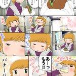 UC0096 13話漫画 #ガンダムUC0096 #g_uc