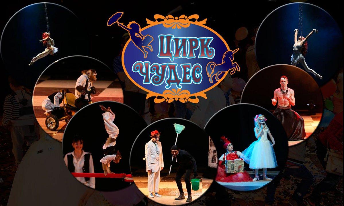 Театр айвенго волшебный подарок деда мороза