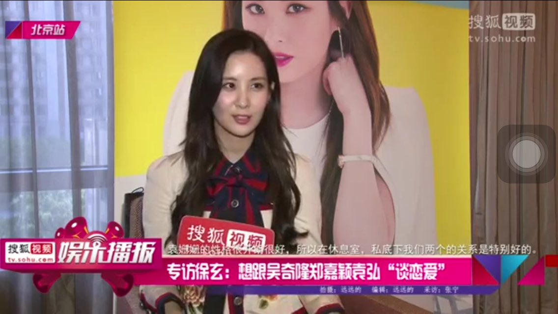 hahahahahah she said yuan shanshan has a very cheerful personality and they both are very close with each other