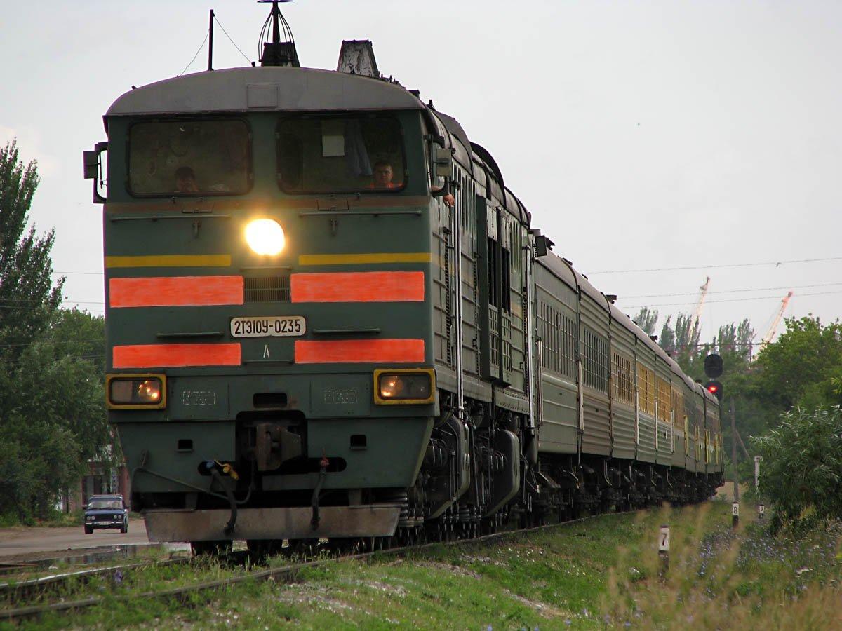 Билеты москва кисловодск 17 фотография