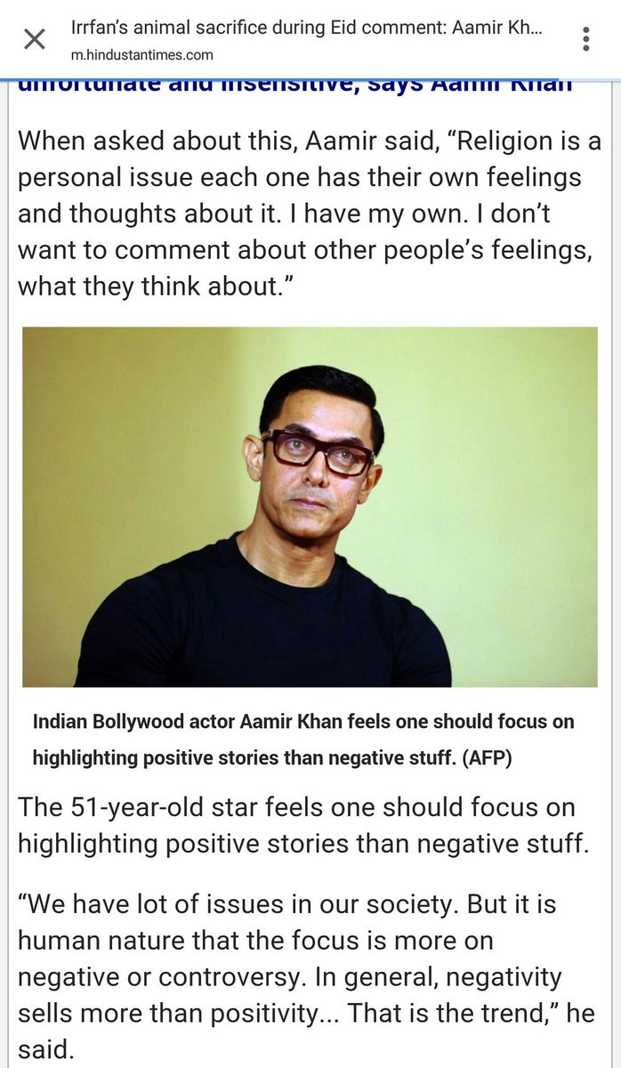Remember how @aamir_khan gave lectures to hindus to reform n introspect in PK? When it comes to own religion..mute. https://t.co/As1NDMoiej