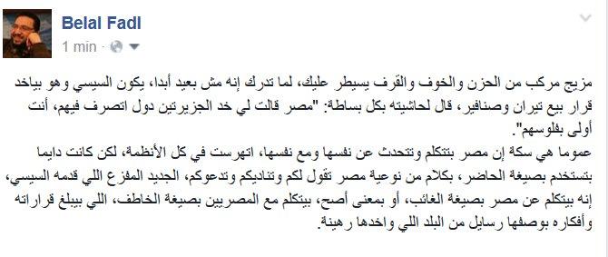 مصر قالت له https://t.co/8wBSyi4E12