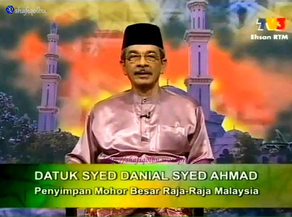 Umat Islam di Malaysia akan menyambut Aidilfitri pada Rabu, bersamaan 6 Julai 2016 - Penyimpan Mohor Besar Raja-Raja https://t.co/5CkJEV5O0q