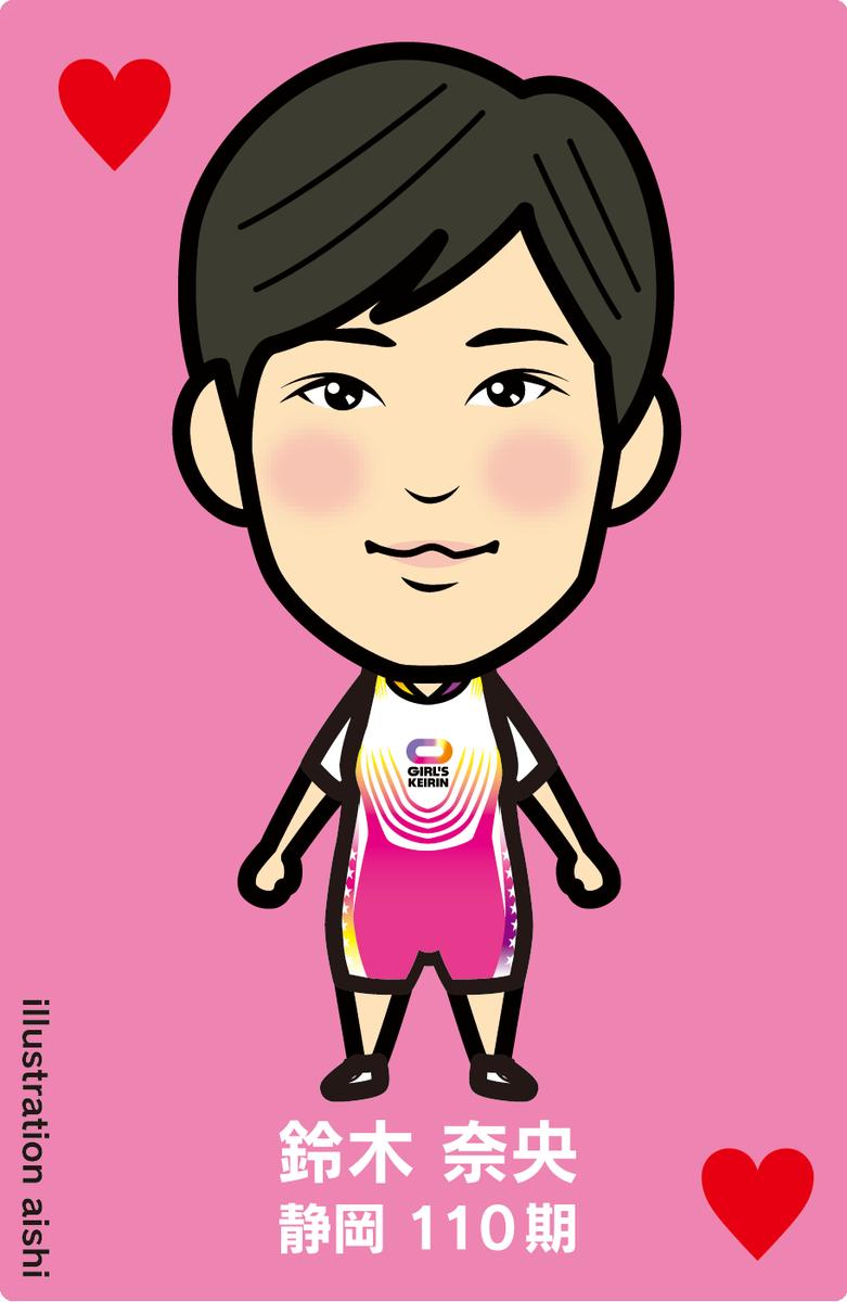 非公式でガールズケイリンのイラスト描いてます。61人目は #鈴木奈央 .@keirin70 選手です。 #勝手にガールズケイリン応援 #競輪 https://t.co/OQ4crOb3xz