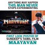 RT @Thyview: #SundeepKishan #Maayavan https://t.co/q0YqbreH1N