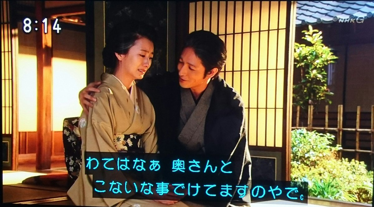 ②→横浜ラング1日目   玉木君「何泣いてますのや」の後、あさの肩を抱いて「よしよし」は、玉木さんのアドリブだそうです。アドリブを結構入れたと言われてました。 https://t.co/DtOq5E4HPZ