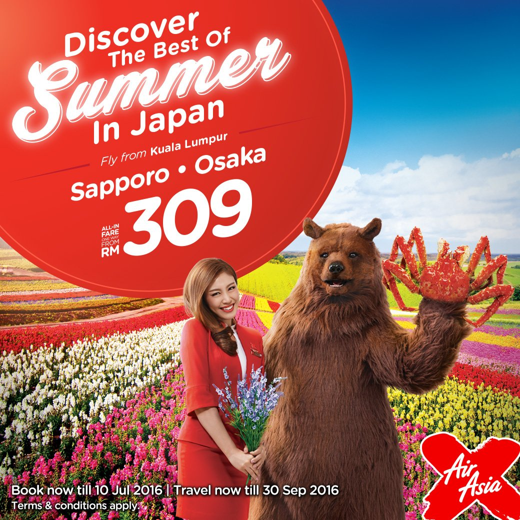 Japan is gorgeous in the Summer. Its lavender & sunflower fields are must sees!