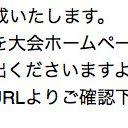Haruhiko Okumura H Okumura 16年08月 Page 15 Twilog