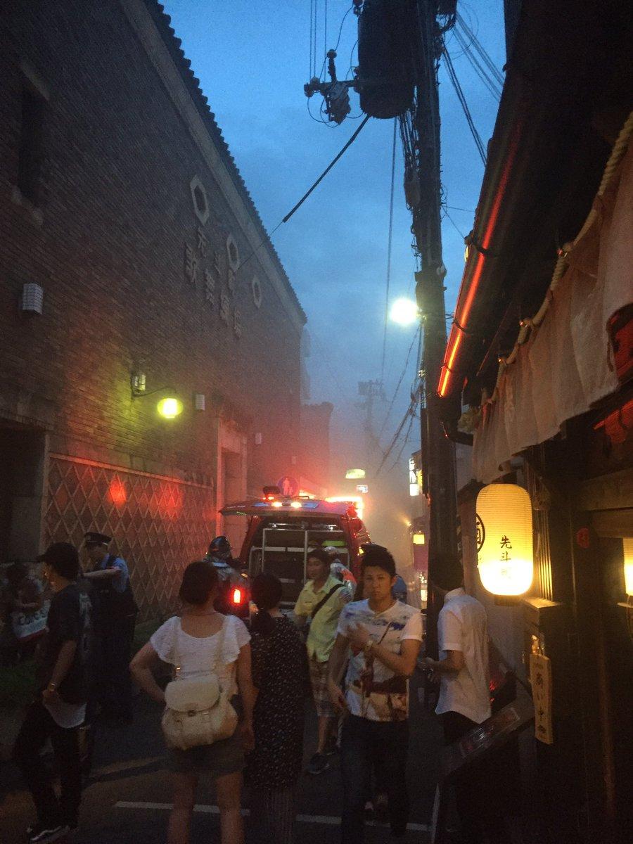 先斗町の歌舞練場が燃えてる。 https://t.co/ptXm7o1VxT