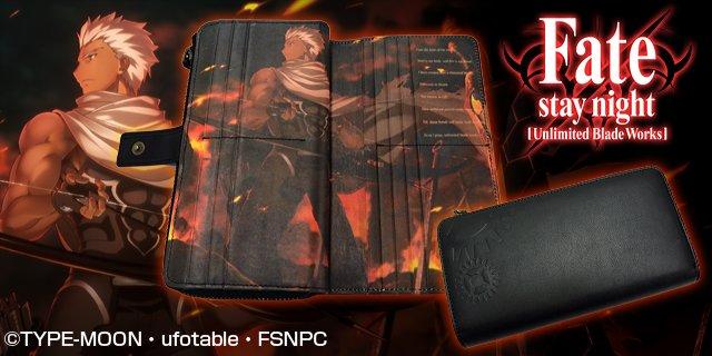 ところで、ここでFateから出た財布を見てみましょう https://t.co/pu5NZeLaqQ
