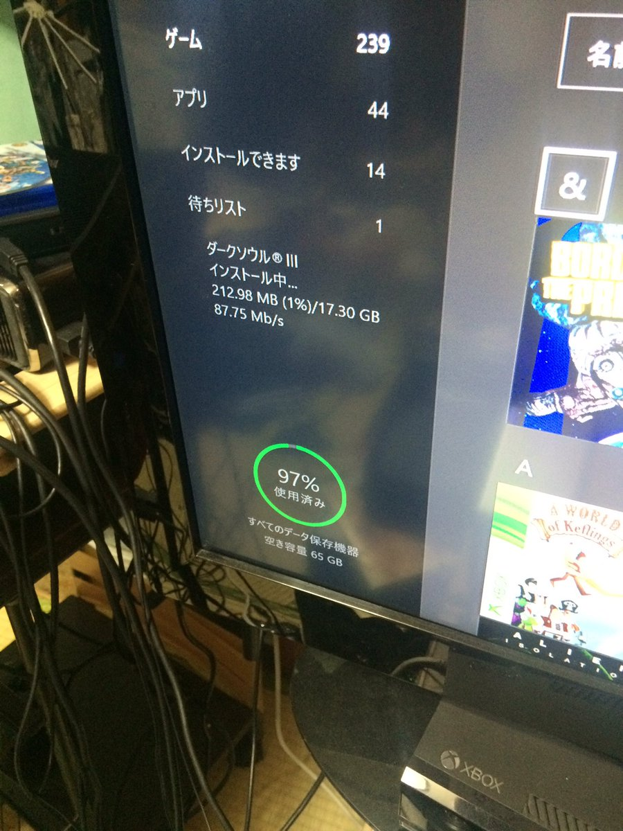 すでにXboxOneのゲームが239個(後方互換ソフト含)で、今インストールしてるダークソウル3でちょうど240持ってる計算になるんだが、XboxOneにソフトがないとは何だったのか https://t.co/0M0Sc2jQAP