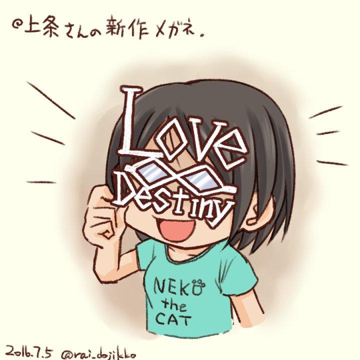 何の脈絡もなく上条春菜さんを描いた。 https://t.co/NTVRThUX02