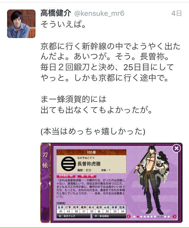 RT @imari_yu:...