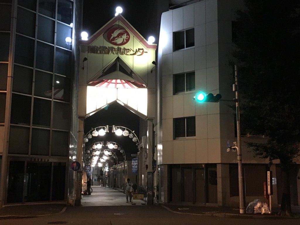 アニメ NEW GAME! 聖地巡礼 阿佐ヶ谷パールセンター入り口 https://t.co/RZ2IkSznaA