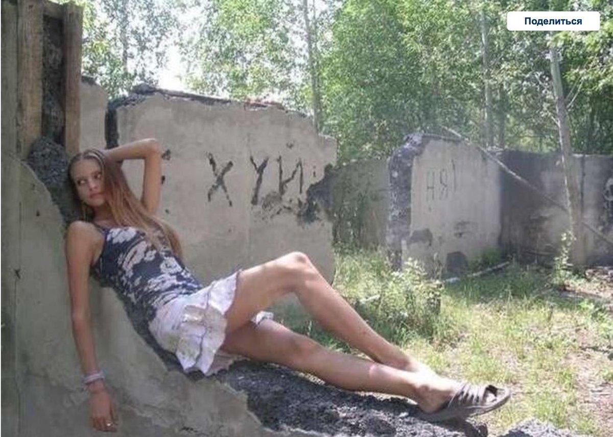 golaya-russkaya-baba