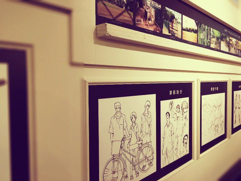 【いよいよ明日オープン!時をかける少女カフェ】店内には貴重な原画や背景美術の展示が!ぜひカフェにお越しいただきご覧くださ