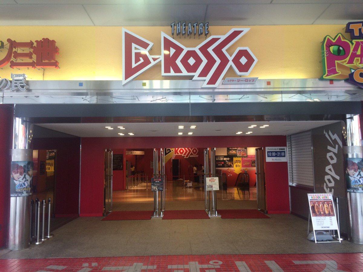 本日より舞台『ペルソナ4 ジ・アルティマックス ウルトラスープレックスホールド』の公演が「シアターGロッソ」にて開幕致し