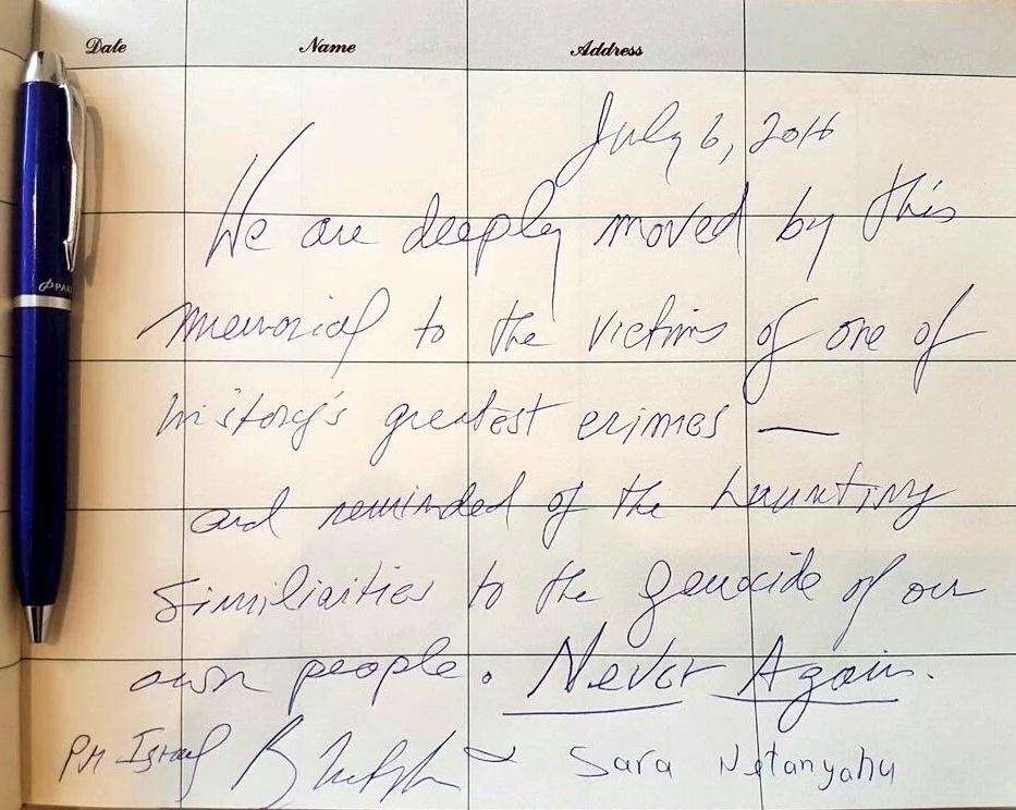 Israeli PM Benjamin Netanyahu & First Lady Sara Netanyahu's message after touring the #Kigali Memorial Centre https://t.co/V3R9FvfNFy
