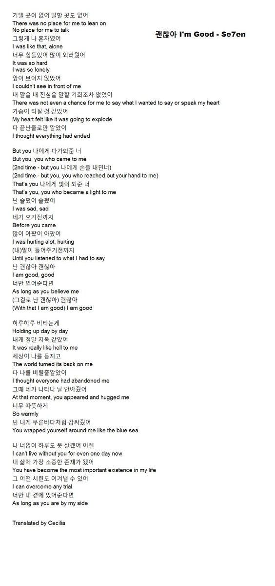 Korean/English translated lyrics for 괜찮아 (I'm good) by @officialse7en  #IAMGOOD #Se7en #세븐 #괜찮아 https://t.co/mbiqSYaL4U
