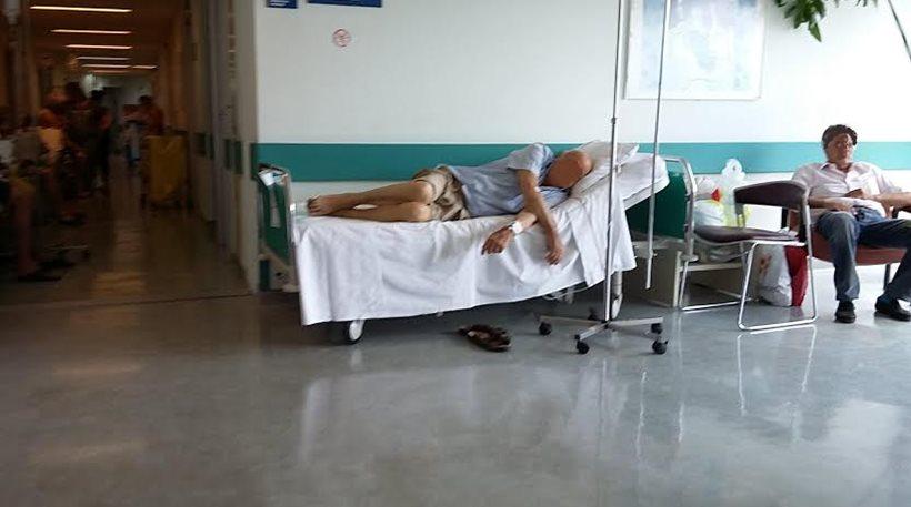 Τριτοκοσμικές εικόνες στο «Αττικόν»: Έβαλαν 140 ασθενείς σε ράντζα στην εφημερία https://t.co/Jx9LZNurJq https://t.co/mCWQ9VP5go