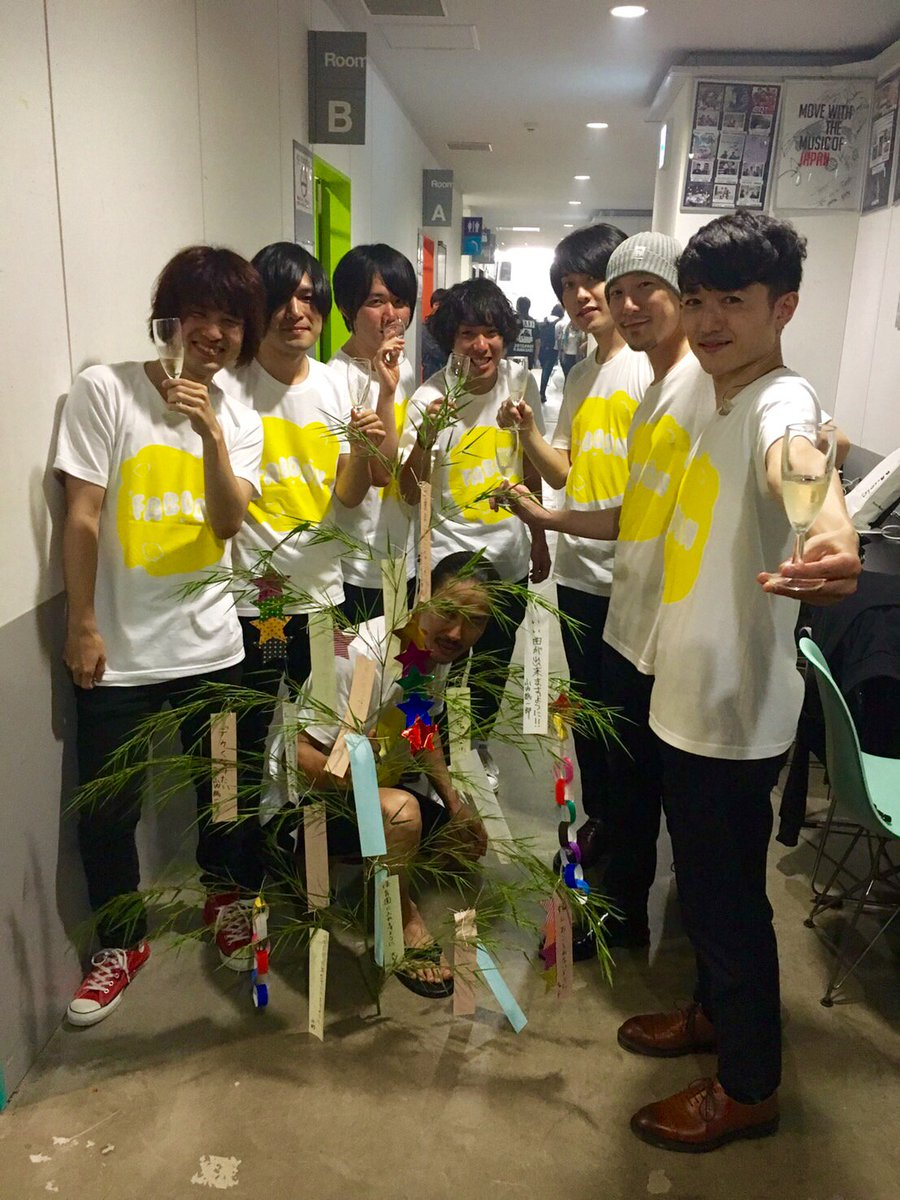 with KANA-BOON!「フジフレンドパーク2016」東京2日目ありがとうございました! 2016.07.07 東京・Zepp DiverCity TOKYO https://t.co/o4OUqTvqk2