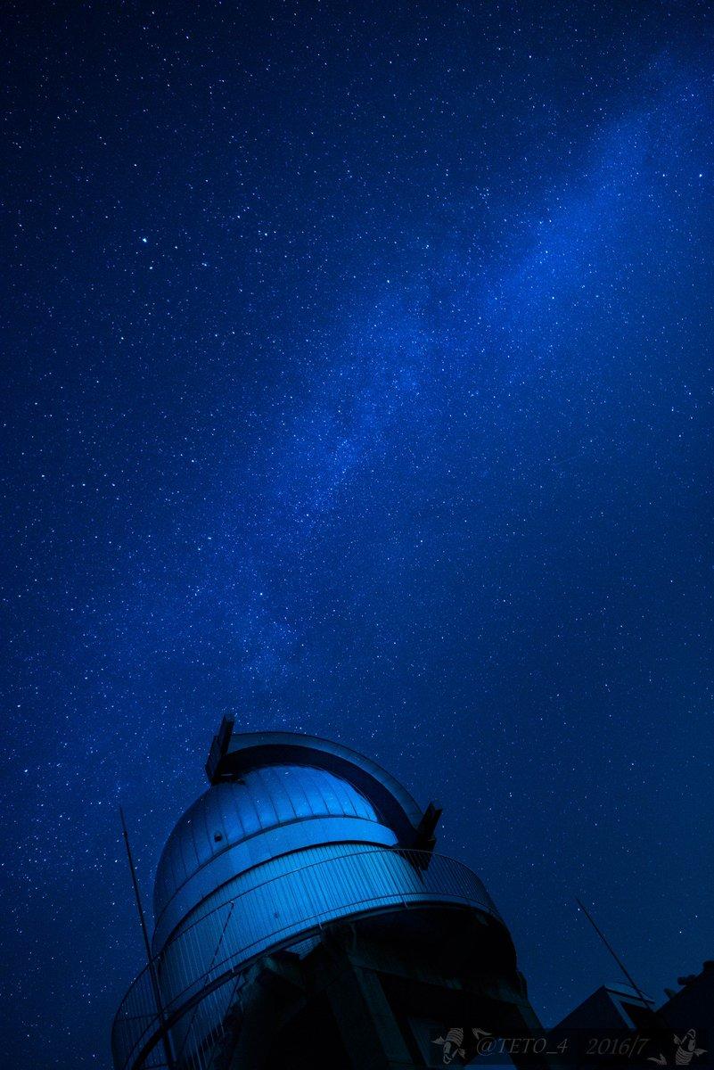 美星で初めて天の川を見た(´▽`) 流れ星も結構見られるもんじゃなー。  願い事をするも、一瞬すぎてカープ優sぐらいで消える。 3回どころか1回も言えんで?( °д°)  #美星 #岡山 #七夕 #天の川 https://t.co/1QKRrpOWMU