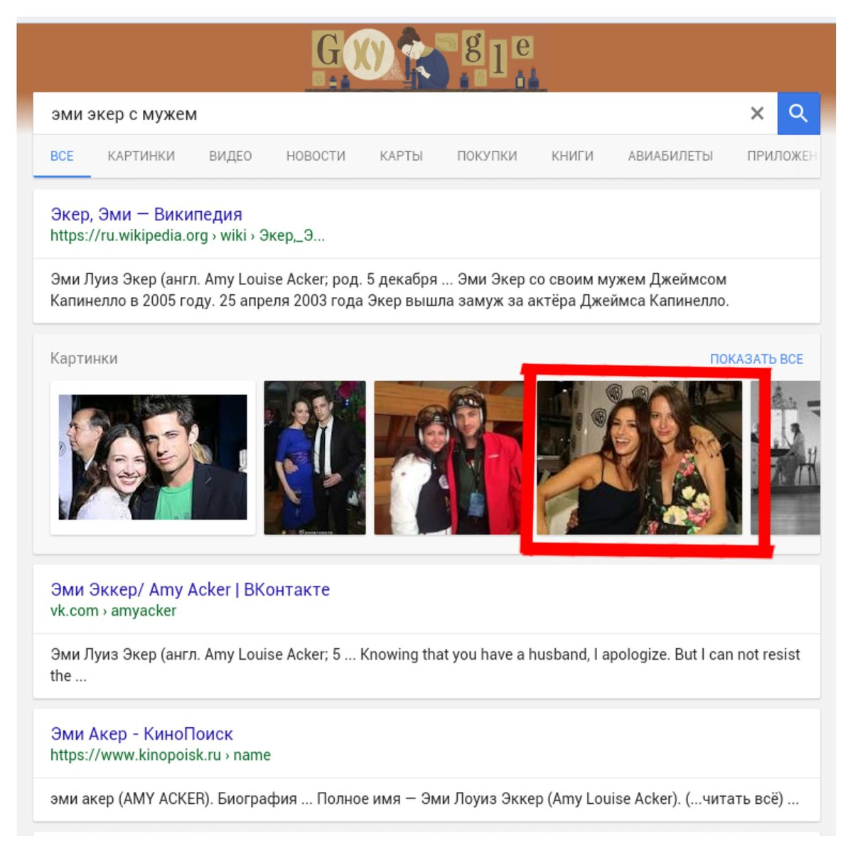 Google serch extreemsex naked picture