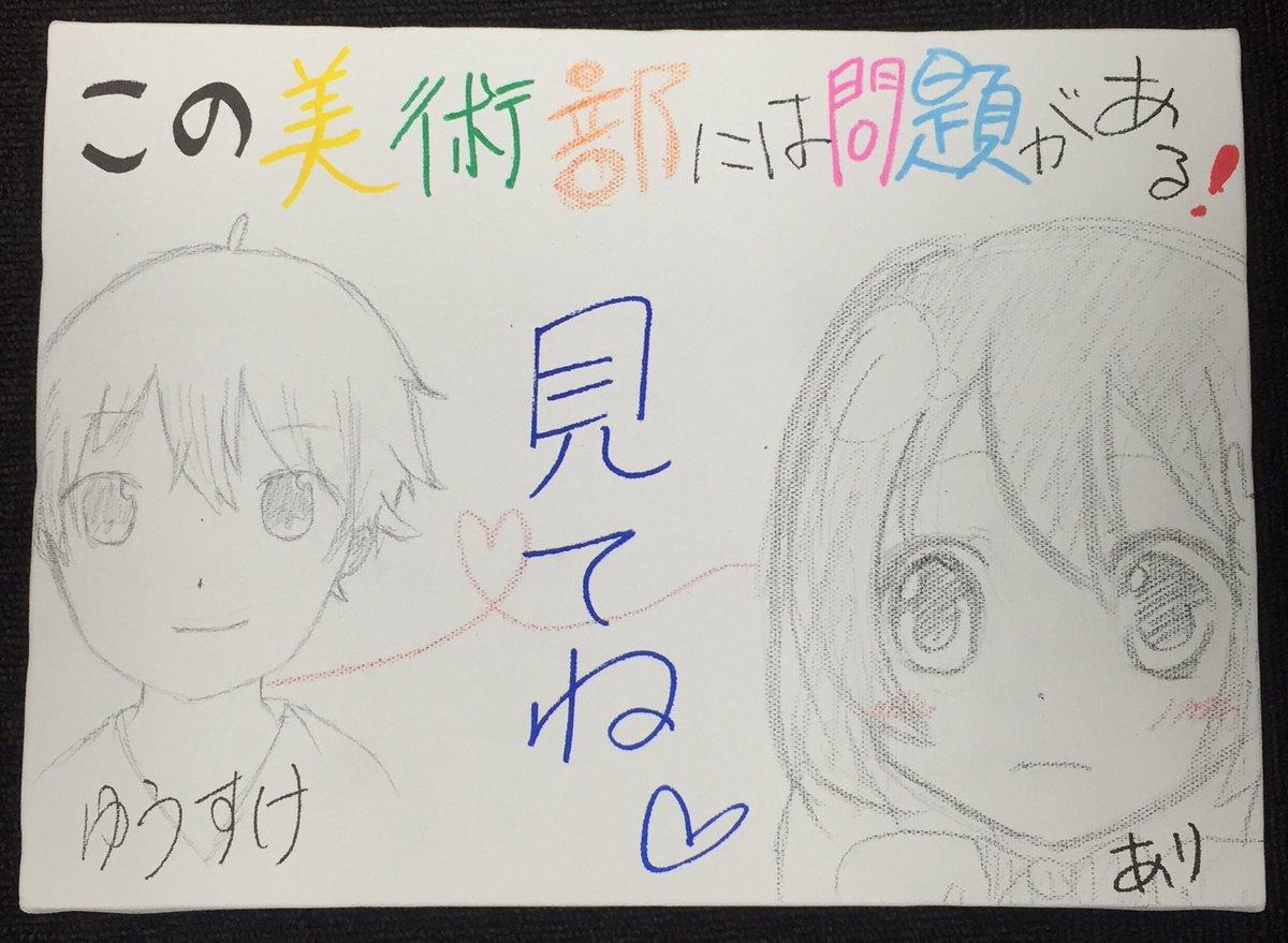 【第1話放送みてね‼︎】小澤亜李さんと小林裕介さんが告知イラストを描いてくださいましたー!TBSは深夜2:28から!見て