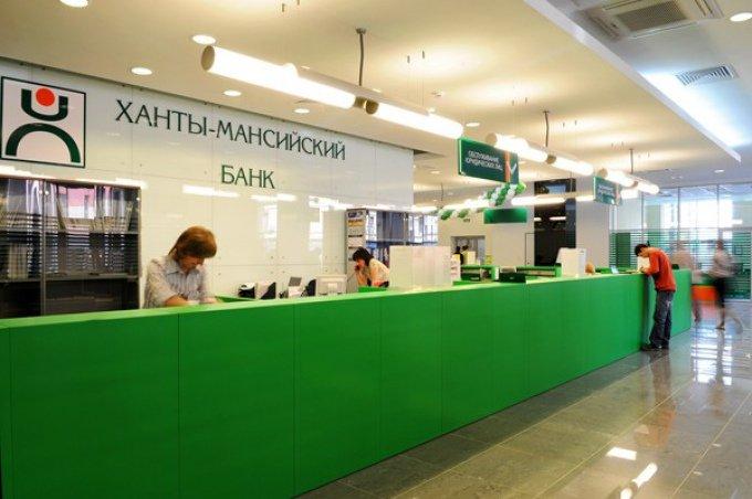 Shopping centres saturn