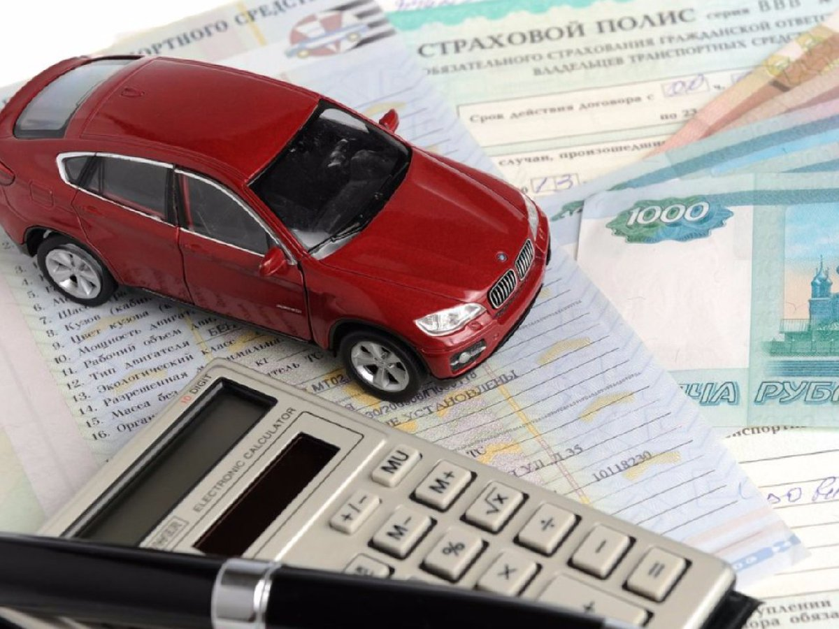 Как электронно сделать страховку на машину