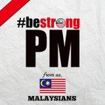 I am not kidding: #BeStrongPM is a legit campaign to prop up Najib Razak in wake of #1MDB https://t.co/yvjICZcU4u