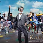 Kabali shatters all records, collects $ 2million https://t.co/Dwcn12LqKz https://t.co/XGiBqnQWqo