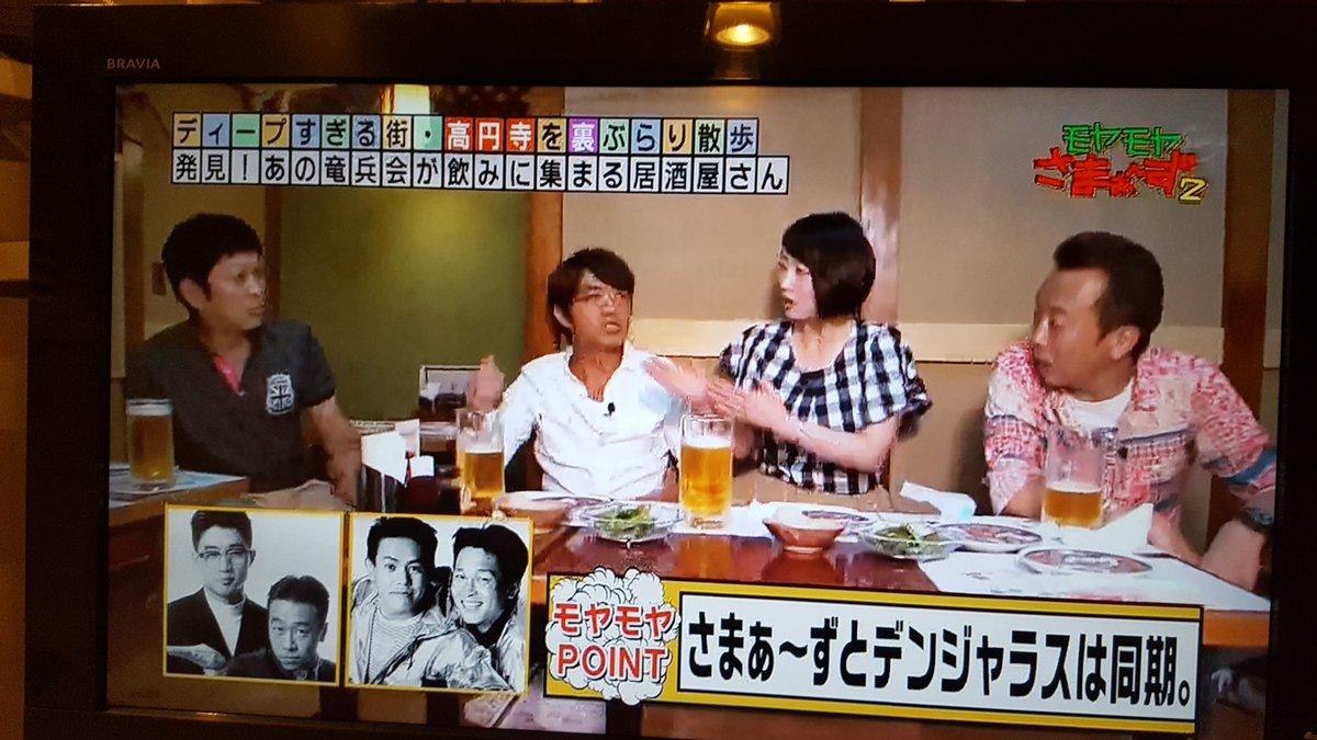 安田くんを大事にしろよ。有吉。