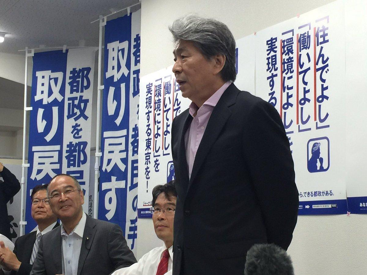 鳥越俊太郎さん、週刊誌の記事は事実無根。週刊誌の仕事をしていたこともあり、この時期に出すことは政治的な思惑があるのではと話す。民進党選対会議で。 https://t.co/ucgX9jYxTP