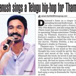RT @MoviesUpdatez: @dhanushkraja sings a Telugu hip-hop for @MusicThaman https://t.co/rMesV68vgO