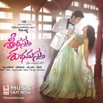 RT @SKNonline: Watch @AlluSirish @Itslavanya LIVE  abt #SrirastuSubhamastu music scored by @MusicThaman  @maamusic now 6pm https://t.co/klF…