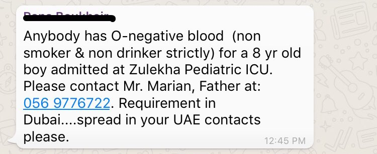 You might save a life!  Call 0569776722 for more details. https://t.co/wyrvGaO2fh