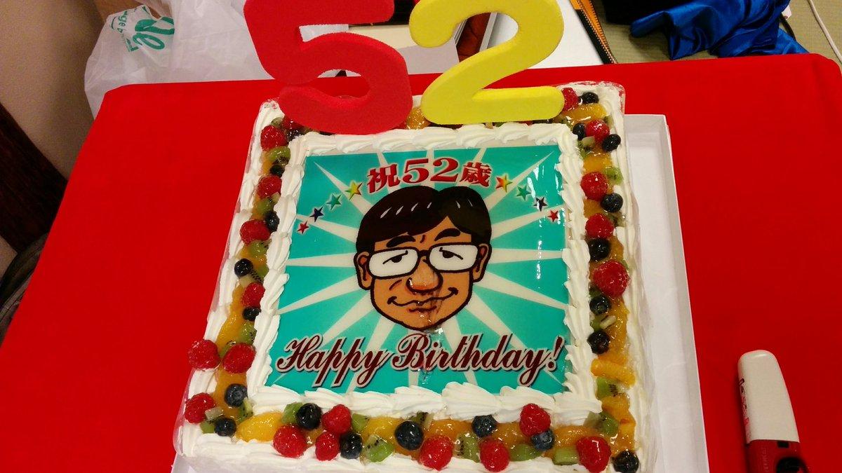 今日は内村さんの誕生日。 おめでとうございます‼ https://t.co/JBq3QWTZvk
