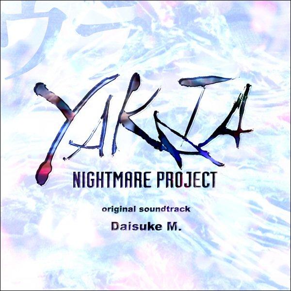 プレステ用RPG『ナイトメア・プロジェクトYAKATA』サウンドトラック(1999)のアウトテイク集(+舞台「暗闇の囁き」サントラ)、来週発売予定となりました。全70曲。もうしばらくお待ち下さいませ。 https://t.co/LU3aulhNao