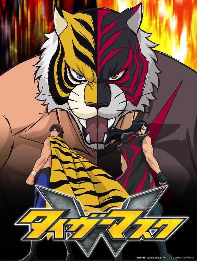 今秋開始「タイガーマスクW」は2匹の虎の復讐劇!ビジュアルやPVも公開