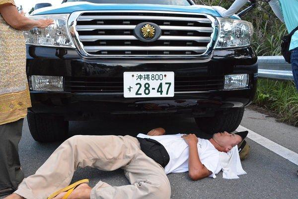 あの、ここに掲載された写真が、ひき逃げというより「当たりや」という方が正しいと証明しているんですけど…  RT田中龍作ジャーナル   【沖縄・高江発】警察が反対派市民をひき逃げ https://t.co/zZ4S0piFZH https://t.co/TqebVABSFN