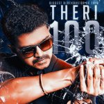 Let the celebration begin, THERI HITS CENTURY! #Ilayathalapathy the undisputed KING of Box Office! #Vijay #Theri100 https://t.co/4gBEc2ZZnq