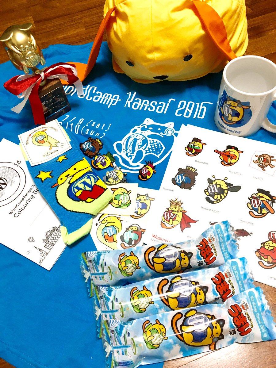 WordCamp Kansai 2016 わぷートロフィーをはじめ、各地の わぷー土産を無事持ち帰りました。こんなに育っちゃって…と思うと原作者として感慨深いです。#wck2016 #wapuu https://t.co/FKlaD1t6oF